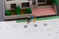 福岡の離婚・浮気問題の相談なら行政書士へ
