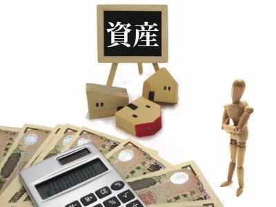 特有財産も財産分与の対象になる