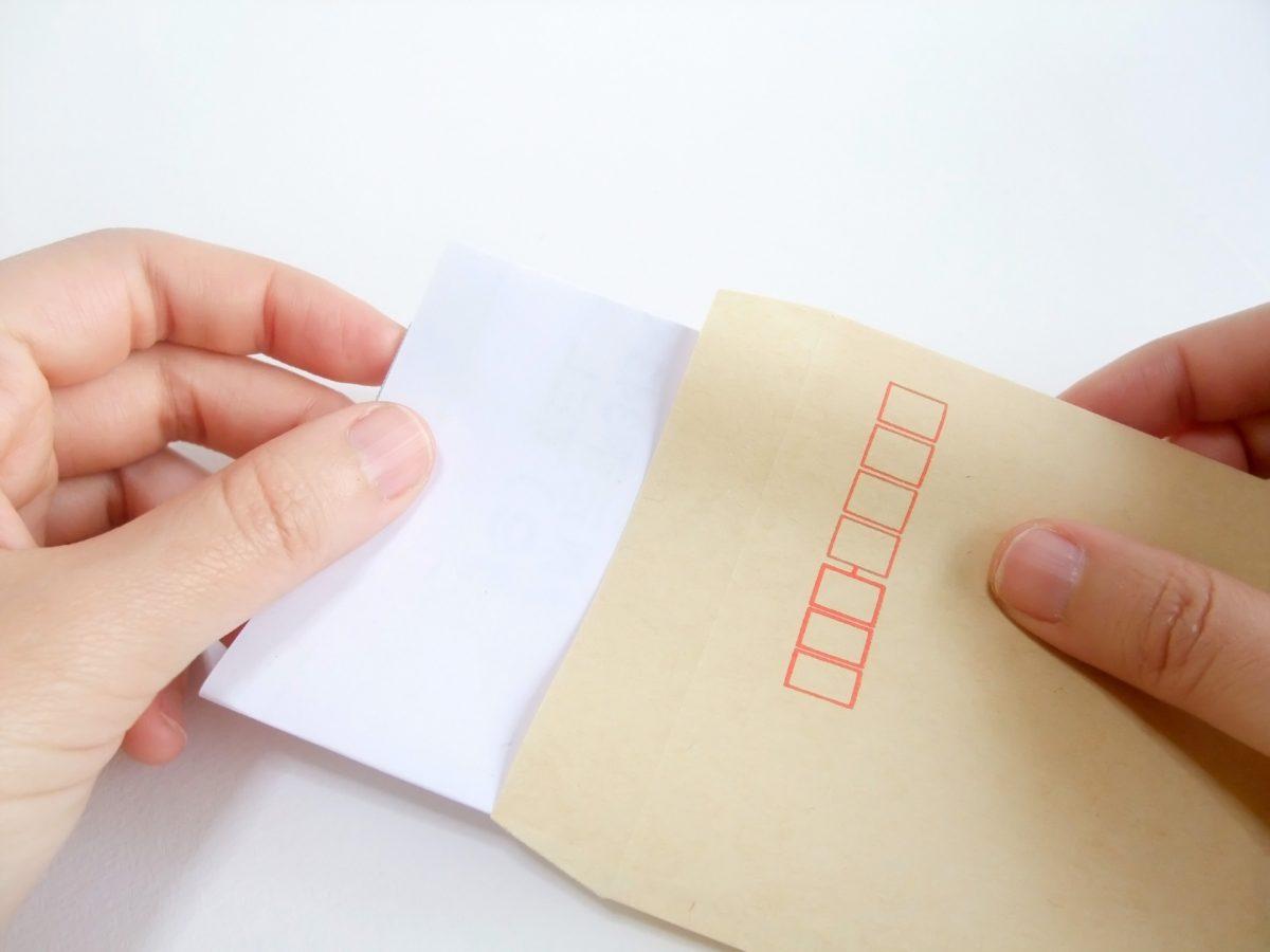 行政書士が教える内容証明の書き方