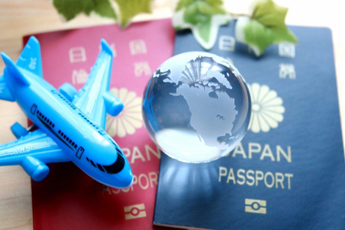 福岡にてパスポート申請代行を致します