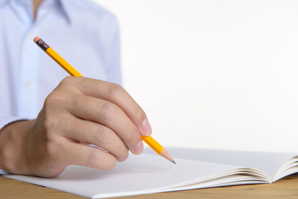行政書士試験の申し込み期限【2019年】
