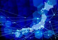 福岡にて帰化申請をサポート致します