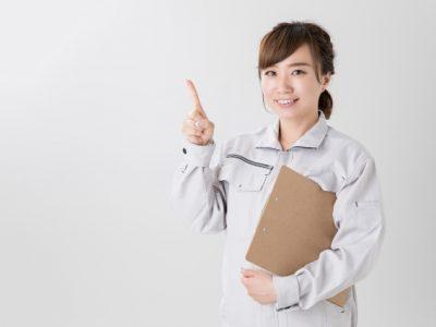 福岡の建設業許可を個人事業主で取得する方法
