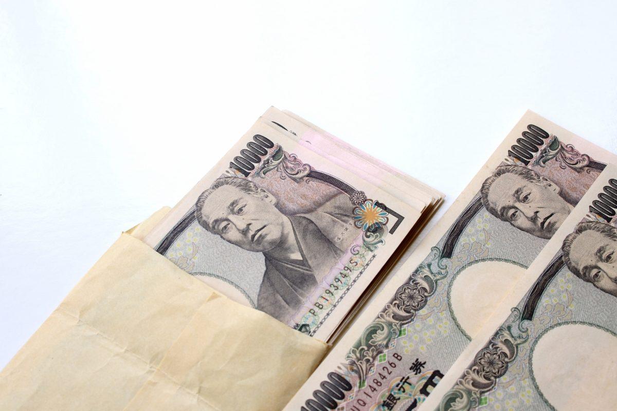 コロナ給付金10万円の貰い方