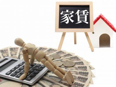 福岡市限定の事業主への家賃支援【コロナ】