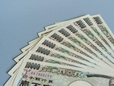 月次支援金と事前確認機関について